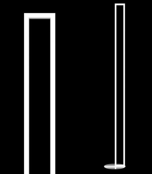 Edo 67754  Lampa podłogowa Ramko