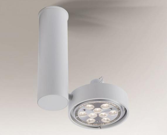 Reflektor Biały Shilo NATORI 2208 G53